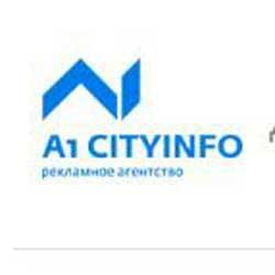 ООО «СитиИнфо»